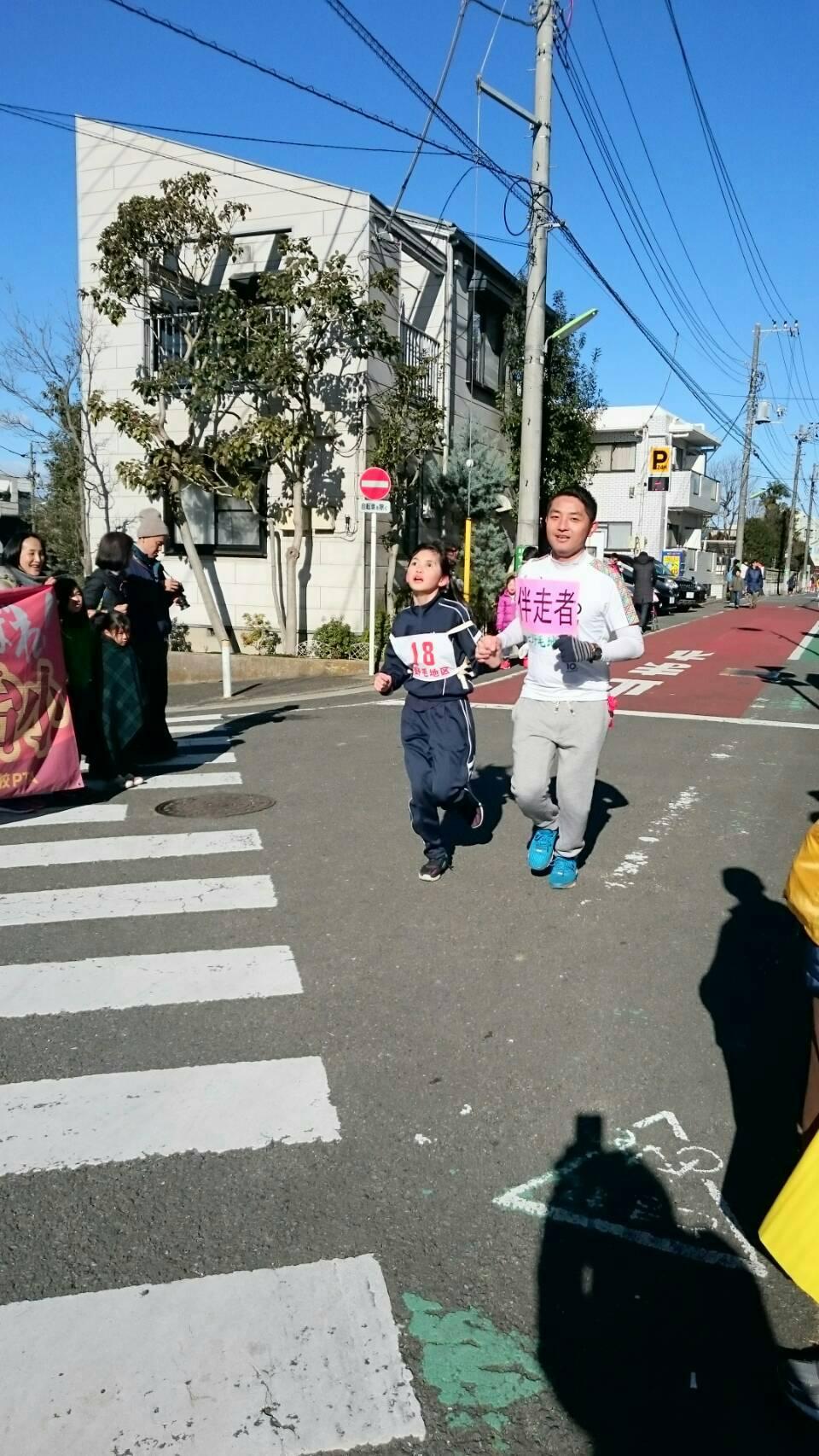上野毛地区のマラソン大会に長女の伴走で参加。近隣の皆さんから温かい声援を頂いて、無事完走しました。