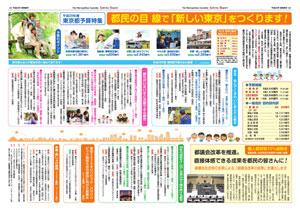 小松ダイスケ活動リポート 平成29年春